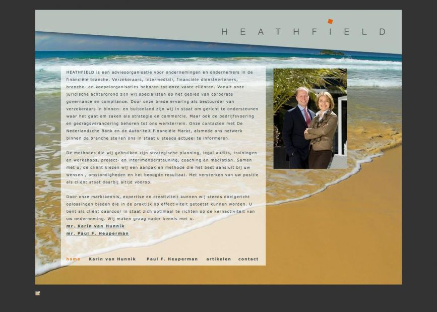 Heathfield website www.heathfield.nl